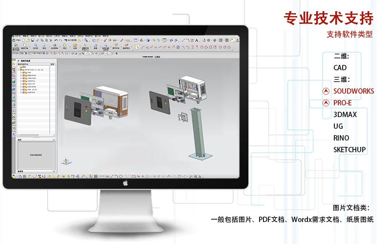 充电桩箱体|钣金加工厂|专业技术支持