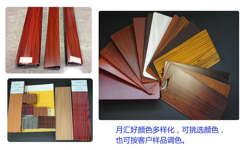 木纹铝型材喷涂加工厂家
