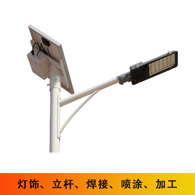 灯饰立杆焊接加工