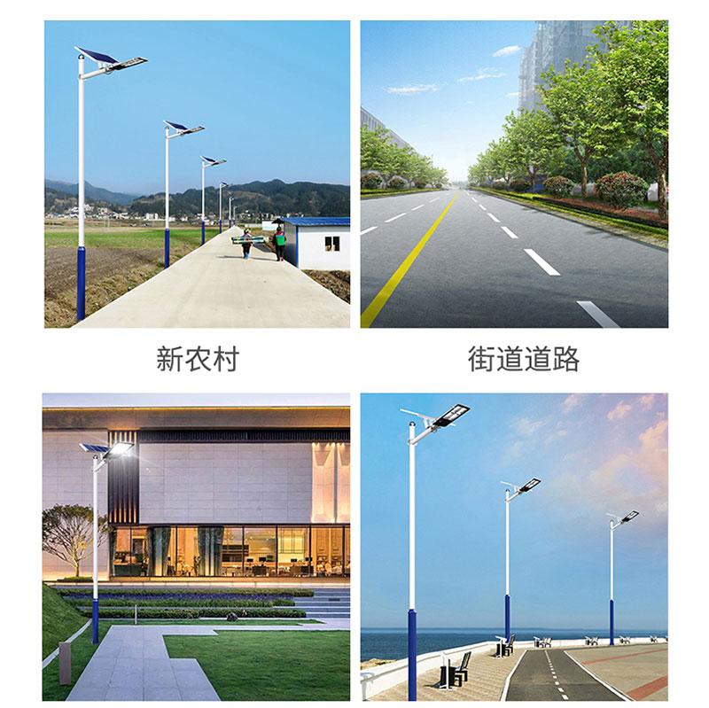 太阳能灯杆应用场景