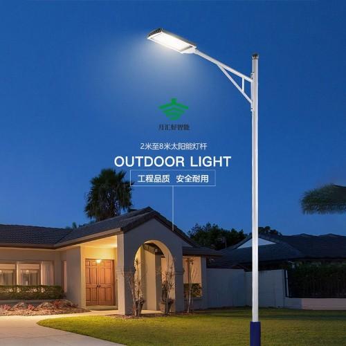 2米至8米太阳能路灯灯杆